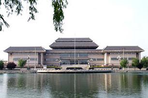 济宁邹城博物馆